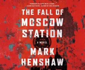 fall-moscow-station